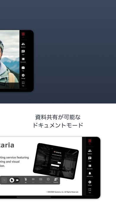 letariaのスクリーンショット3