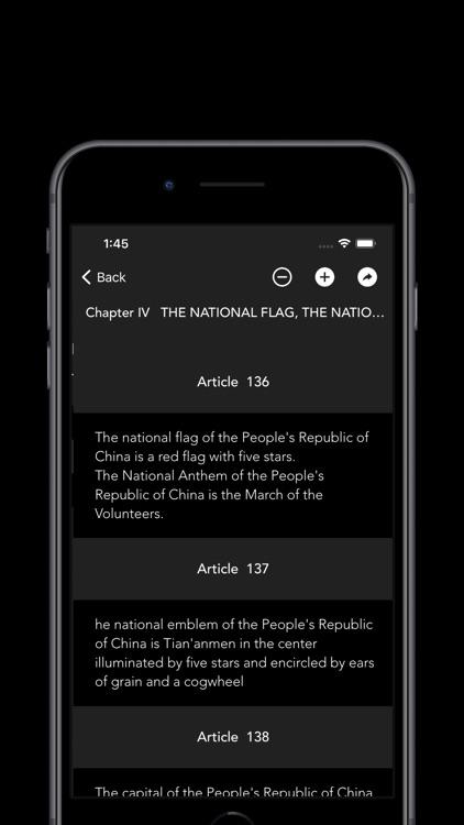 Constitution of China screenshot-5