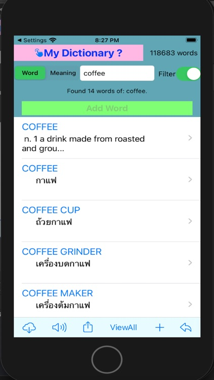 Editable Personal Dictionary