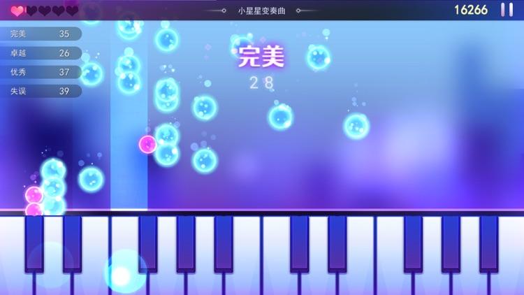 钢琴键盘练习—钢琴键盘练琴音乐软件