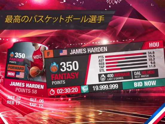 バスケットボールマネージャーオンライン 2019のおすすめ画像5