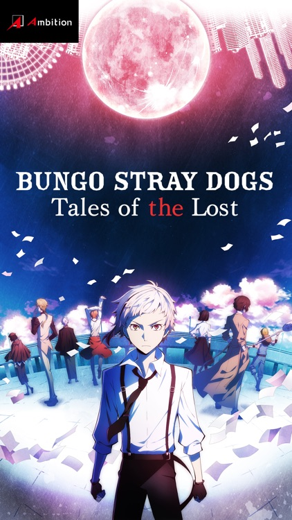 Bungo Stray Dogs: TotL