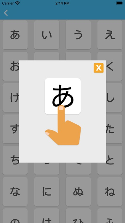 Learn Japanese - LuvLingua screenshot-3
