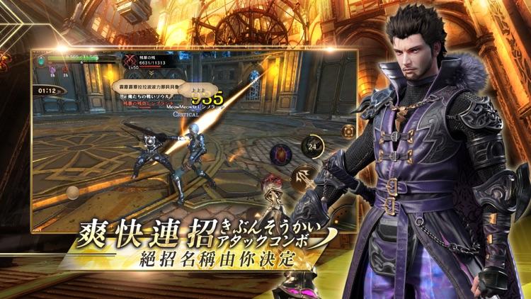 ETERNAL:永恆聖約 screenshot-5