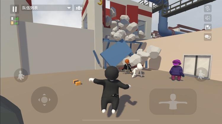 人类跌落梦境 screenshot-3