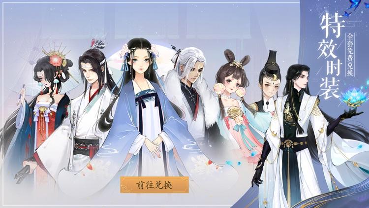 轩辕剑龙舞云山 screenshot-4