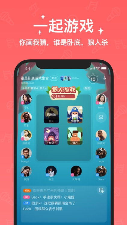 宠我 - 语音聊天交友处cp screenshot-3