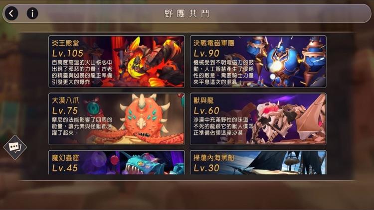 王領騎士:至高聖堂 screenshot-7
