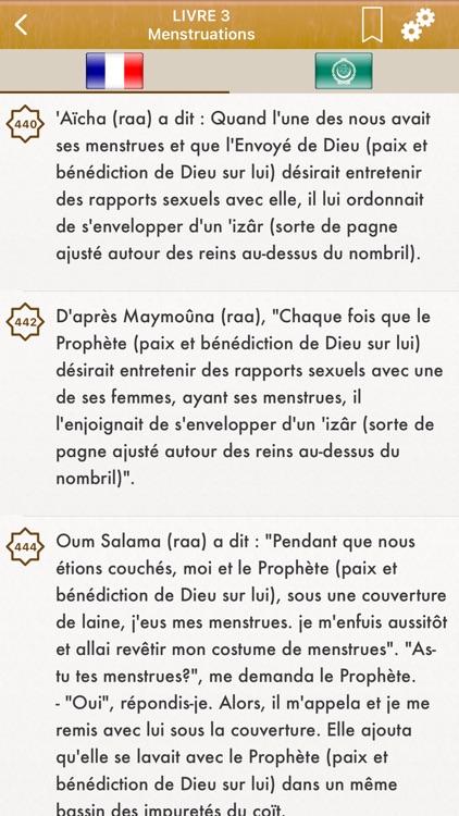 Sahih Muslim: Français, Arabe screenshot-3