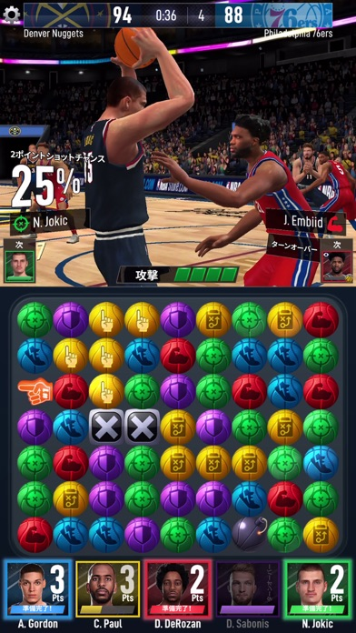 NBA Ball Starsのおすすめ画像6