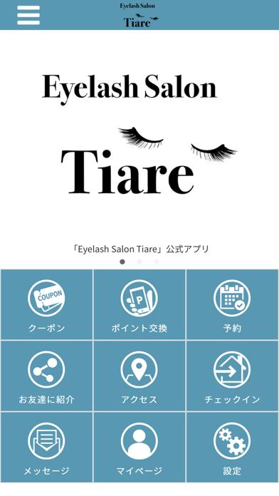 【Eyelash Salon Tiare】紹介画像1