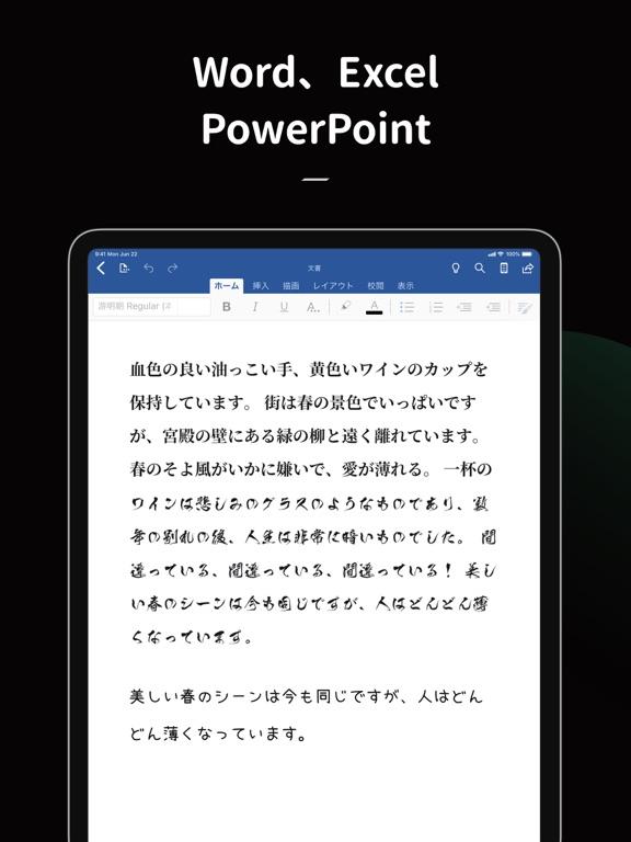フォント - 日本語 フォントのおすすめ画像4