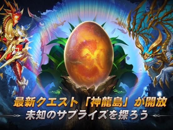 魔剣伝説のおすすめ画像7