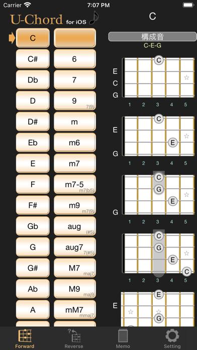 U-Chord ScreenShot2