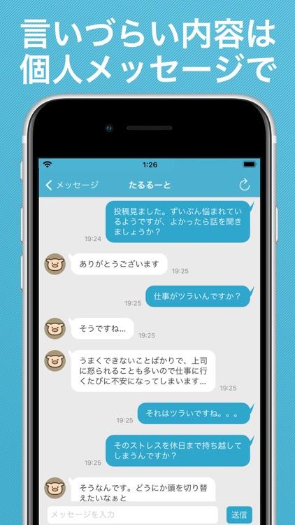 きいて screenshot-2
