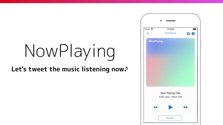 NowPlaying - my favorite song