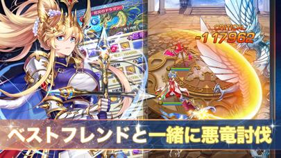 超次元彼女: 神姫放置の幻想楽園のスクリーンショット4