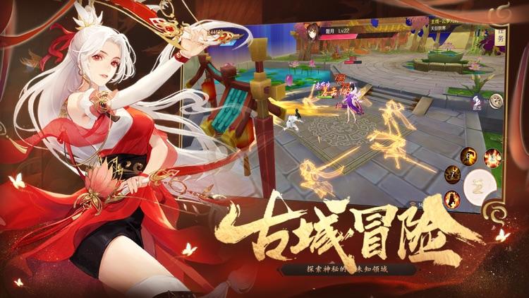 一梦敦煌 screenshot-1
