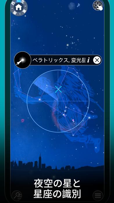 The Sky by Redshift -天文学紹介画像2