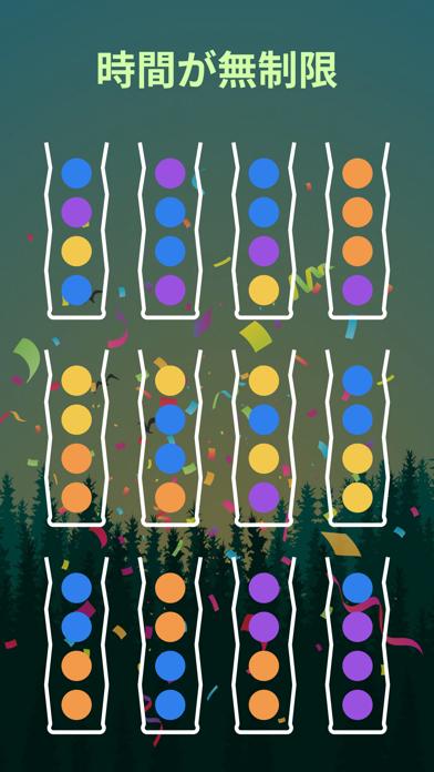 Ball Sort Puzzle - Color Sort紹介画像4
