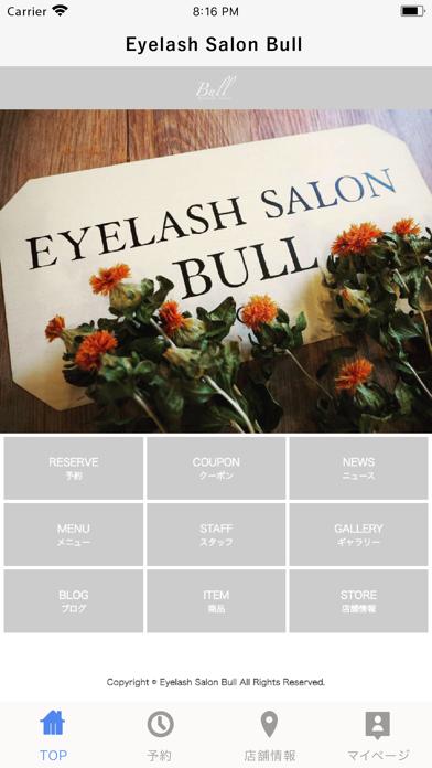 Eyelash Salon Bull紹介画像1
