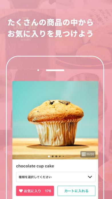 BASE(ベイス)-150万店舗から探せるショッピングアプリ ScreenShot3