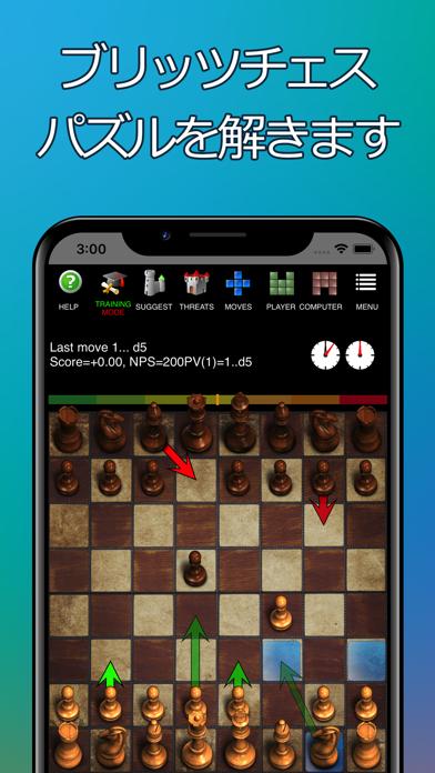 チェス Mastersoft ScreenShot5