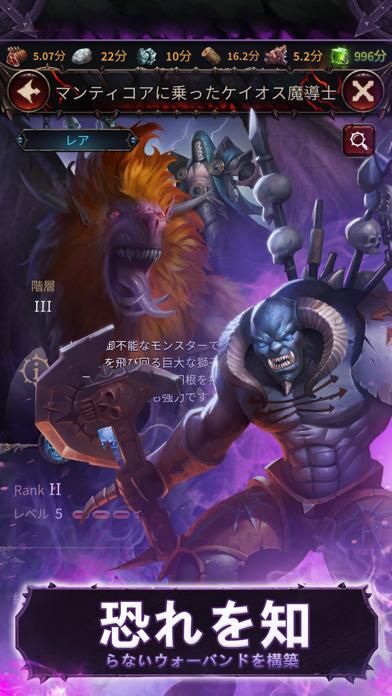 Warhammer: Chaos & Conquestのおすすめ画像3