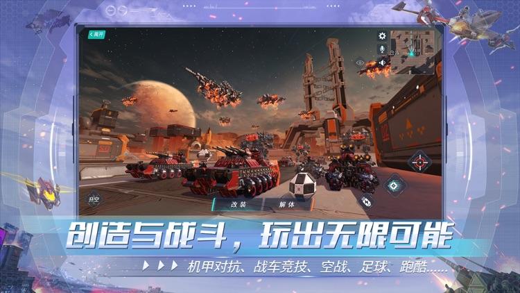 重装上阵:空战王牌 screenshot-6