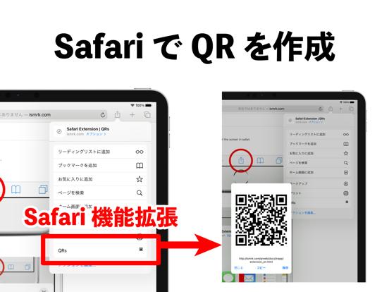 https://is1-ssl.mzstatic.com/image/thumb/PurpleSource125/v4/2a/fa/c9/2afac926-21d0-06cf-d070-720877fc352e/9d180004-fc0c-458c-be98-098cb8898dee_screen_iPadPro_jp_4.png/552x414bb.png
