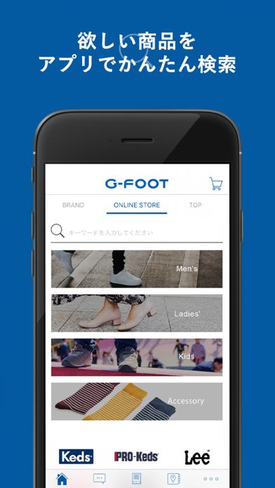 G-FOOT(ジーフット)-ASBee(アスビー)でお得に!のおすすめ画像3