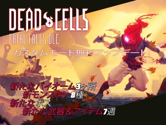 Dead Cellsのおすすめ画像1