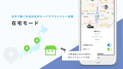 Remorks(リモークス) リモートワーク活性化アプリのスクリーンショット4