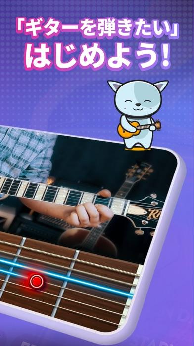 ギター・コード・ギター練習   Coach Guitarのおすすめ画像3