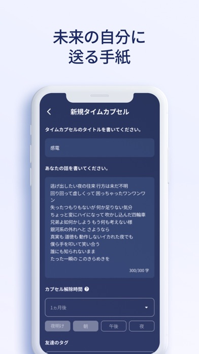 TimeSpace - タイムスペース紹介画像4