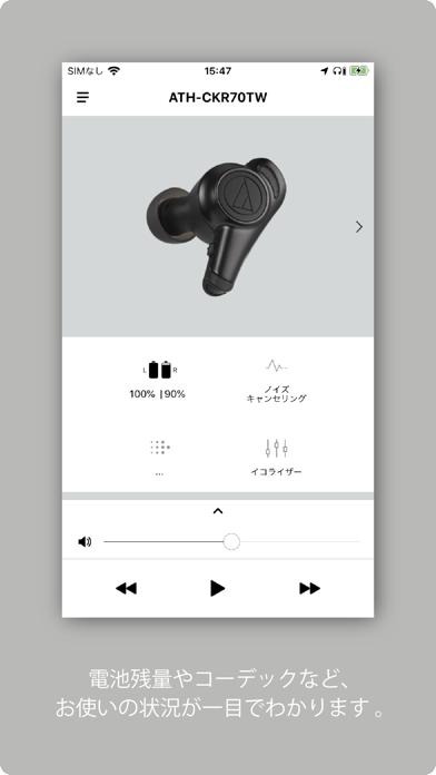 Audio-Technica   Connectのおすすめ画像2