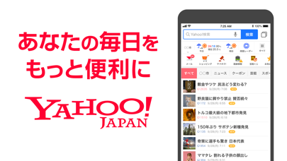 Yahoo! JAPAN ScreenShot0