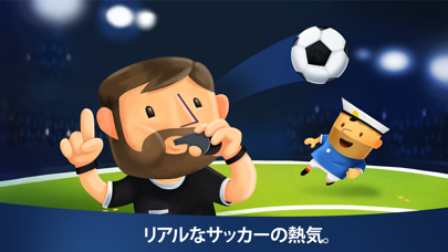 Fiete Soccer School紹介画像2