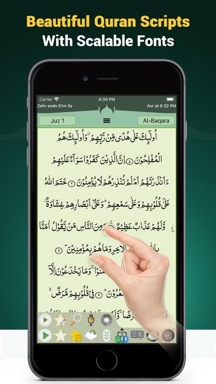 Quran Majeed – القران الكريم screenshot-0