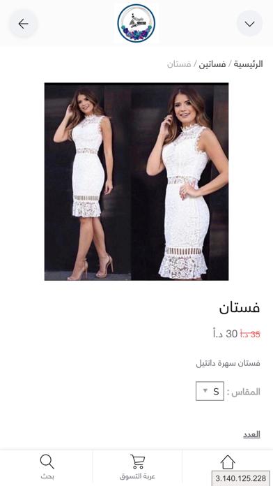 Kayla Fashionلقطة شاشة1