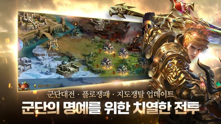 반지:AOR screenshot-3