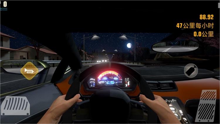 真实公路汽车2 : 赛车模拟驾驶 screenshot-3