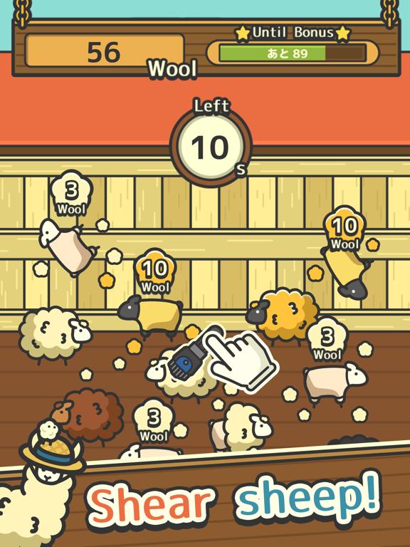 Fluffy Sheep Farm screenshot 8