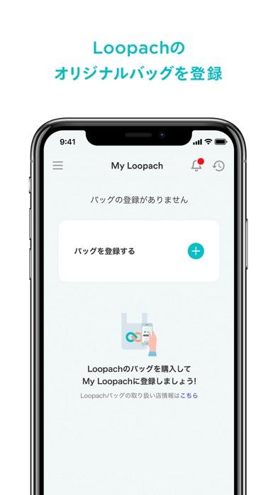 Loopach紹介画像1