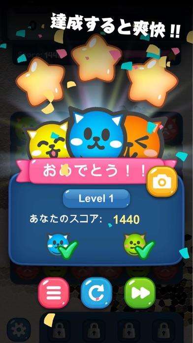 猫玉パズル紹介画像3