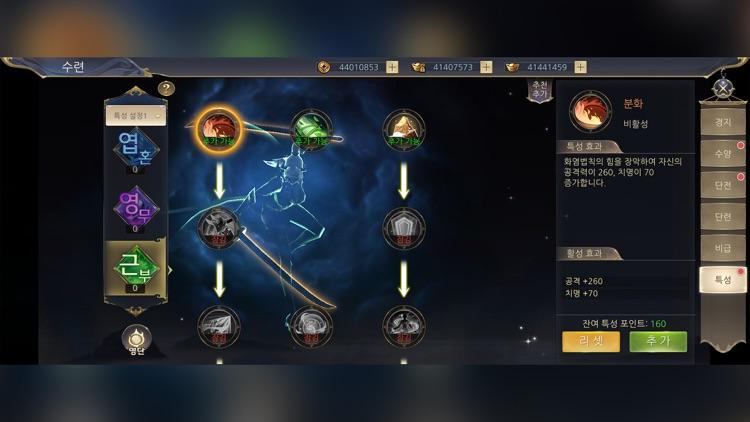 무검향 screenshot-3