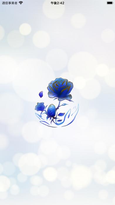 Azul Rosa紹介画像1