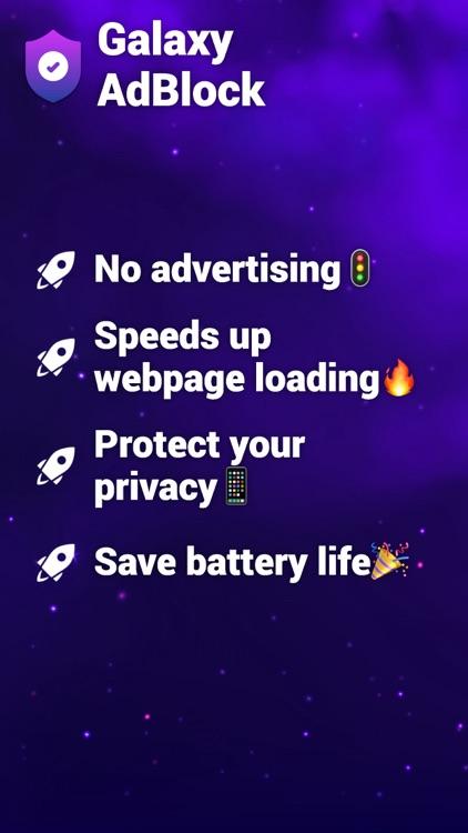 Galaxy AdBlock