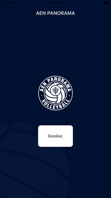 Screenshot 1 of Akadimia Panorama App