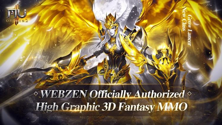 MU ORIGIN 2 -WEBZEN Officially screenshot-0